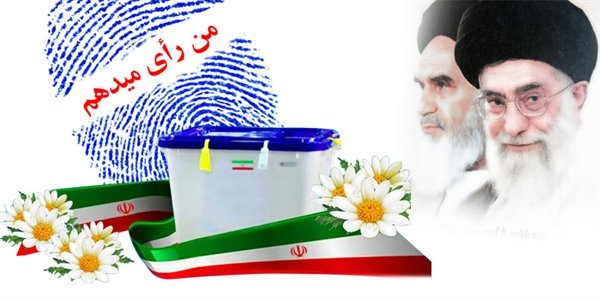 عکس پروفایل روحانی,عکس پروفایل رئیسی